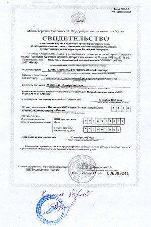 Договор купли-продажи квартиры по жилищному сертификату (образец).
